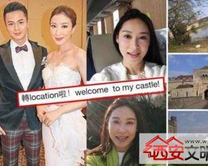 TVB花旦杨怡与罗仲谦结婚婚纱照曝光老公罗仲谦个人资料背景揭秘
